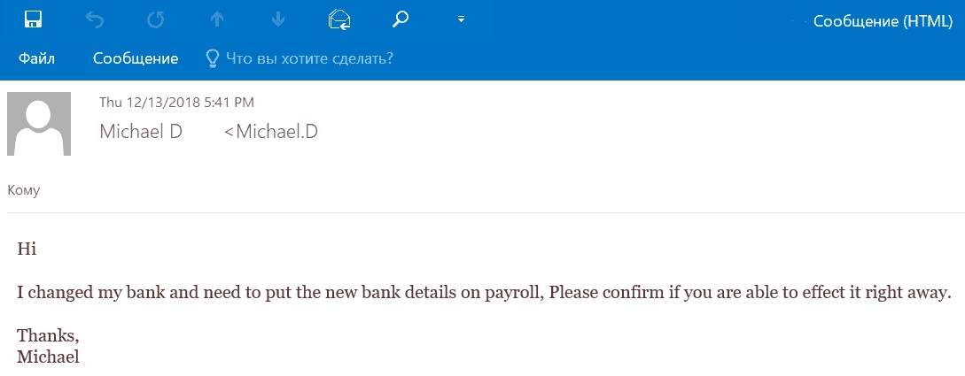 an-example-of-a-bec-attack-with-banking-details-replacement.png