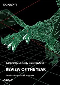 content/en-au/images/repository/smb/kaspersky-security-bulletin-review-of-the-year-2016.png